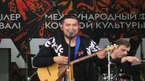 KAZAKİSTAN'DA ULUSLARARASI GÖÇEBE MÜZİK KÜLTÜRÜ FESTİVALİ BAŞLADI