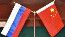 RUSYA VE ÇİN'DEN ABD'YE: ÇOK ÖFKELİYİZ