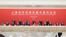 Shanghai'de 62 yabancı yatırım projesi imzalandı