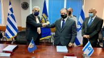 Doğu Akdeniz'de önemli gelişme: İsrail ve Yunanistan en büyük savunma işbirliği anlaşmasını imzaladı!