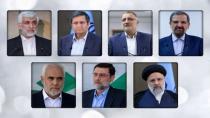İran'da reformist siyasetçi Mihralizade cumhurbaşkanlığı seçiminden çekildi